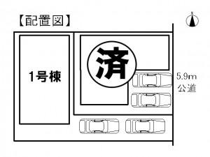 haichizu2